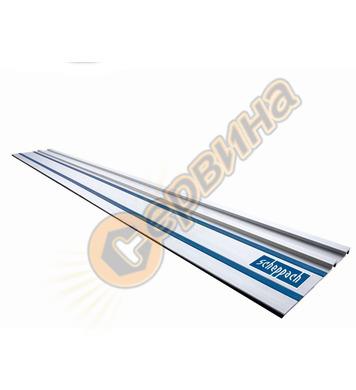 Водеща релса - алуминиева за циркуляр PL45 1400мм  Scheppach