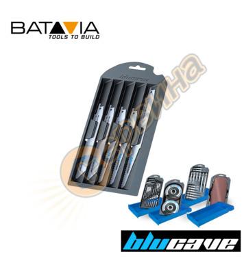 Асортимент триончета за прободен трион 5 части Batavia BLUCA