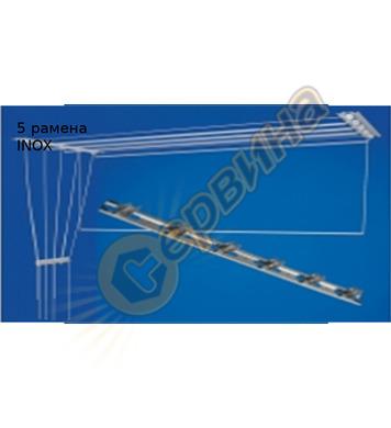 Таванен простор за пране INOX 5рамена 120-200см - сушилник M