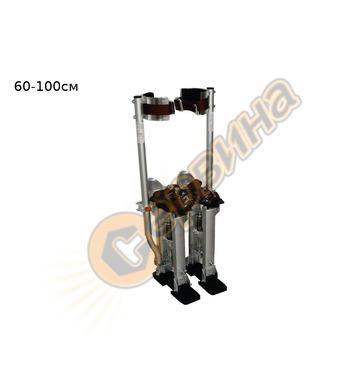 Строителни кокили Bisonte BT0005511 60-100см