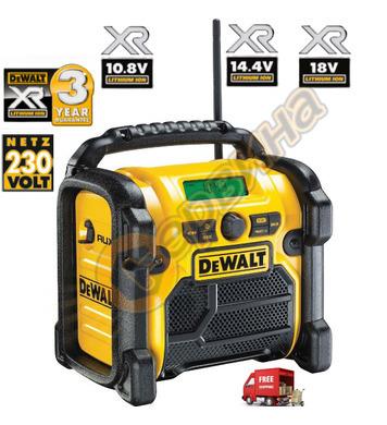 Акумулаторно радио DeWalt DCR019-QW - 10.8-18V без батерия и