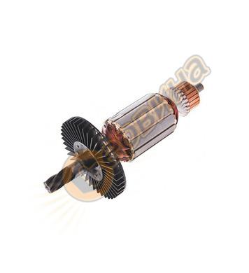 Котва - ротор за къртач Makita 516288-7 HM1100C, HM1130C, HM