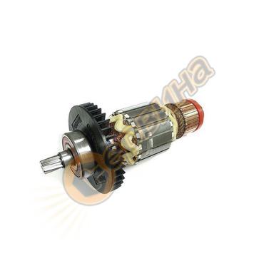Котва - ротор за къртач Makita 517818-7 HM1203C, HM1213C
