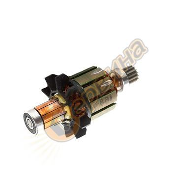 Котва - ротор за винтоверт Makita 619165-3 BHP451, BDF451