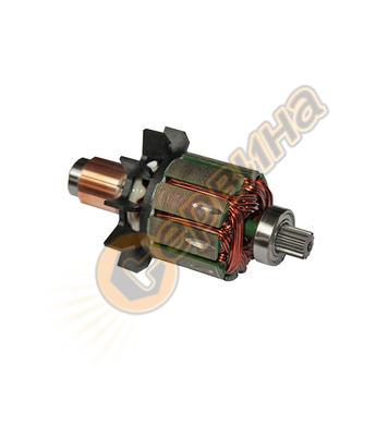 Котва - ротор за винтоверт Makita 619263-3 BDF456, BHP456, D