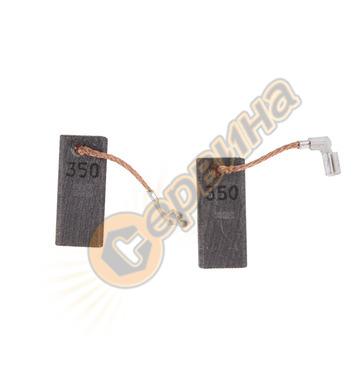 Четка графитна комплект Makita 194160-9 CB350, HK1820, HK182