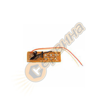 Блок електронен за фенер Makita GM00001029 ML145, ML185, BML