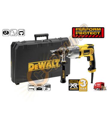 Ударна бормашина DeWalt DWD530KS - 1300W