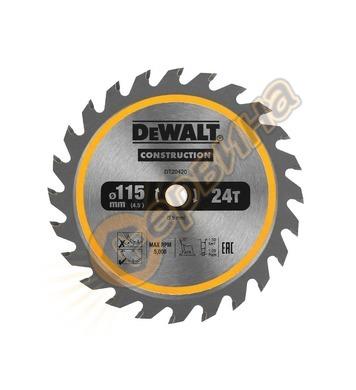 Циркулярен диск за дърво DeWalt
