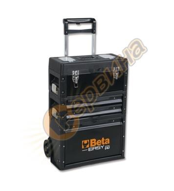 Куфар за инструменти от 3 части Beta C43 043000003