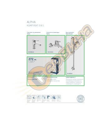 Промо комплект за баня Vidima ALPHA BD004AA