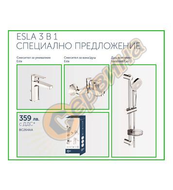 Промо комплект за душ и умивалник Vidima ESLA BC264AA