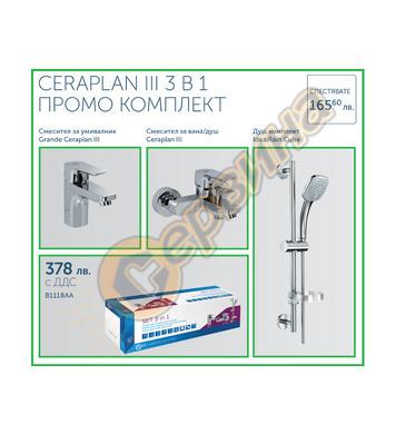 Промо комплект за душ и умивалник Vidima CERAPLAN B1118AA