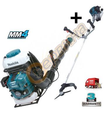 Гръбна бензинова пръскачка Makita PM7651H + Бензинова косачк