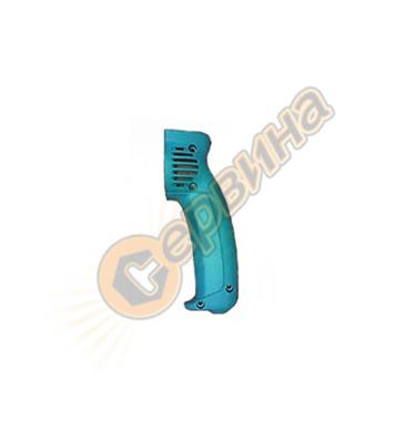 Ръкохватка за перфоратор Makita 415627-7 HR2410, HR2430