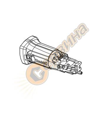 Корпус за ъглошлайф Makita 456380-6 GA4530R, GA5030R