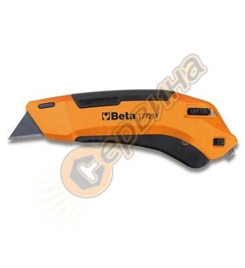 Макетен нож комплект с 3 остриета Beta 1772M