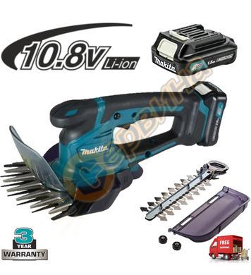 Акумулаторна ножица за трева Makita UM600DSYEX + Ръкавици Ma