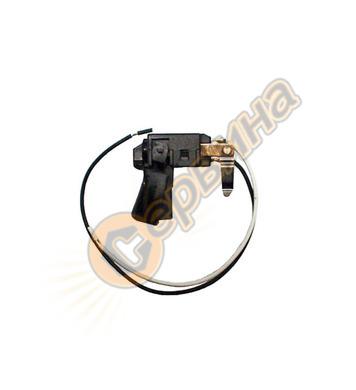 Прекъсвач за бормашина Makita 531043-6 6010D, 6012D, 6710D,