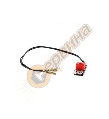 Прекъсвач за въздуходувка  Makita 638640-0 BHX2501, PB252.4,