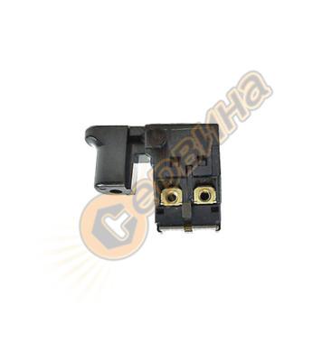 Прекъсвач за отрезна машина Makita 650210-5 4105KB, 5012B, S