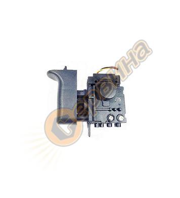Прекъсвач за бормашина Makita 650212-1 HP2070, HP2070F, HP20