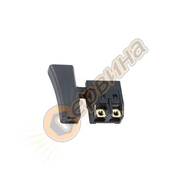 Прекъсвач за ръчен циркуляр Makita 650245-6 HS6100, HS7100