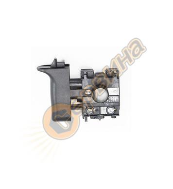 Прекъсвач за бормашина Makita 650543-8 HP1620, HP1620F, HP16