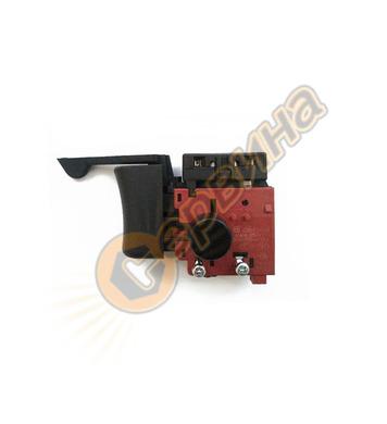 Прекъсвач за бормашина Makita 650586-0 6412, 6413, HP1630, H