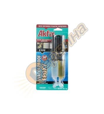 Епоксидно лепило Akfix E300 28.4гр водоустойчиво E300/EA211