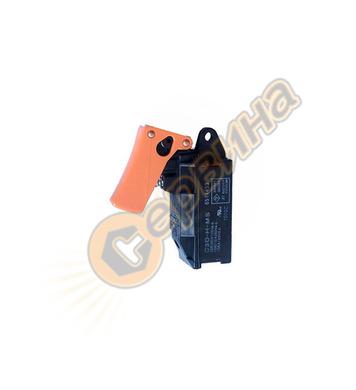 Прекъсвач за перфоратор Makita 651145-3 HM1200, HM1300, HM15