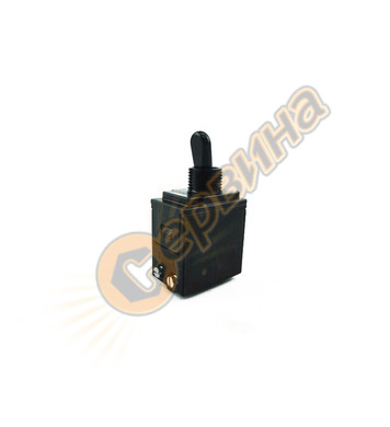 Прекъсвач за къртач Makita 651481-7 HM1100, HM1100C, HM1130C