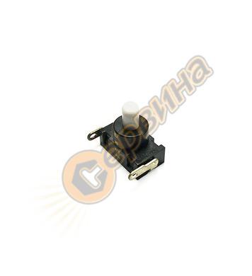 Прекъсвач за фенер Makita GM00000200 ML180, ML185