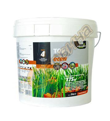 Комплексен тор за трева Лактофол ЕСЕН 886 - 5 кг
