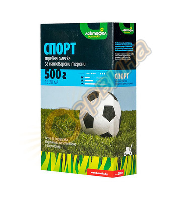 Тревна смеска Лактофол Спорт 740 - 0.5 кг