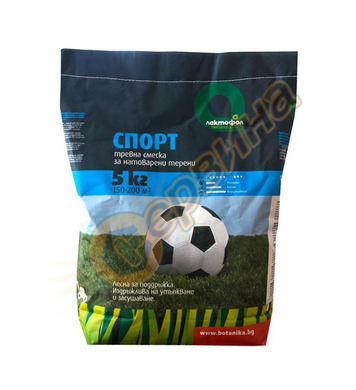 Тревна смеска Лактофол Спорт 753 - 5 кг