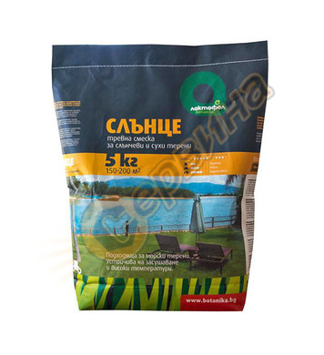 Тревна смеска Лактофол Слънце 755 - 5 кг