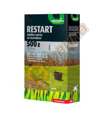 Тревна смеска Лактофол Restart 751 - 0.5 кг