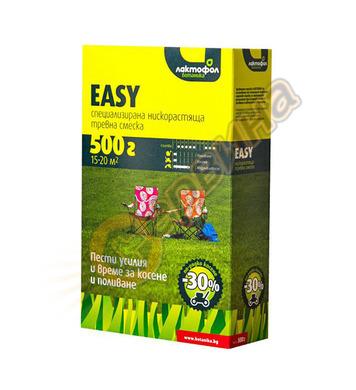 Тревна смеска Лактофол Easy 781 - 0.5 кг