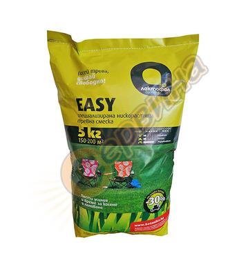 Тревна смеска Лактофол Easy 9336 - 5 кг