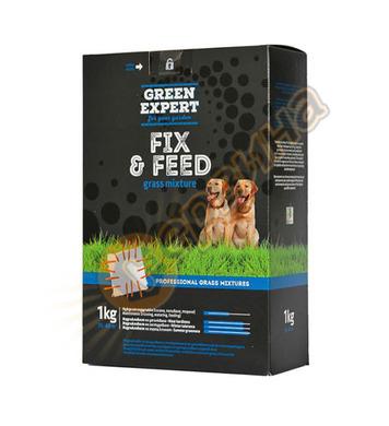 Тревна смеска Green Expert Фикс & фийд 2605 - 1 кг