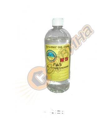 Газ за осветление Дъга - 0.950мл DY0332