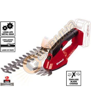 Акумулаторна ножица за трева Einhell GE-CG 18 LI - SOLO 3410