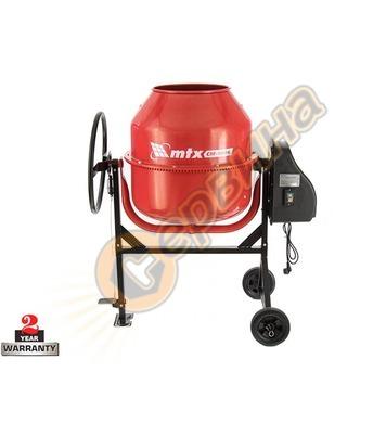 Бетонобъркачка - миксер за бетон MTX CM180 954925 - 800W