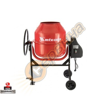 Бетонобъркачка - миксер за бетон MTX CM200 954935 - 900W