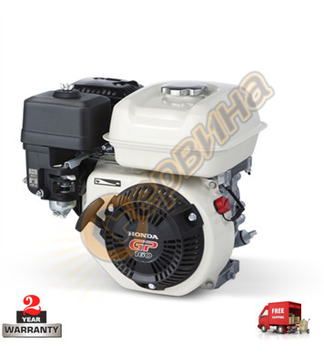 Бензинов двигател за мотофреза Honda GP160 QH-KR - 4.8к.с