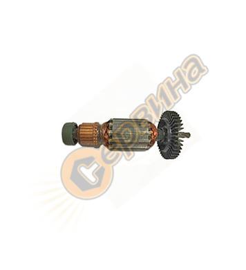 Котва - ротор за винтоверт DeWalt 579598-13 DW263, DW268, DW