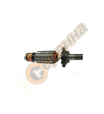 Котва - ротор за оберфреза DeWalt A28455SV D26200K, D26203K,