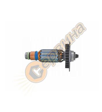 Котва - ротор за перфоратор DeWalt 496250-00 D25313K, D25314