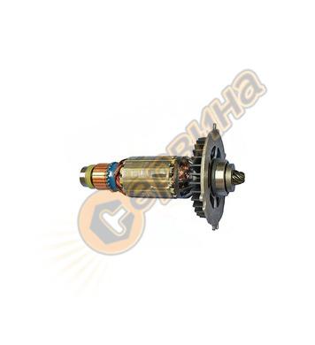 Котва - ротор за перфоратор DeWalt N182448 D25313K, D25323K,